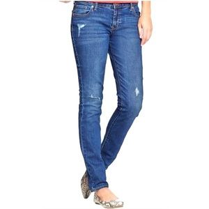 Old Navy Sweetheart Destroy Distressed Jeans